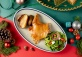 El Barrio's Christmas & New Year's Menu