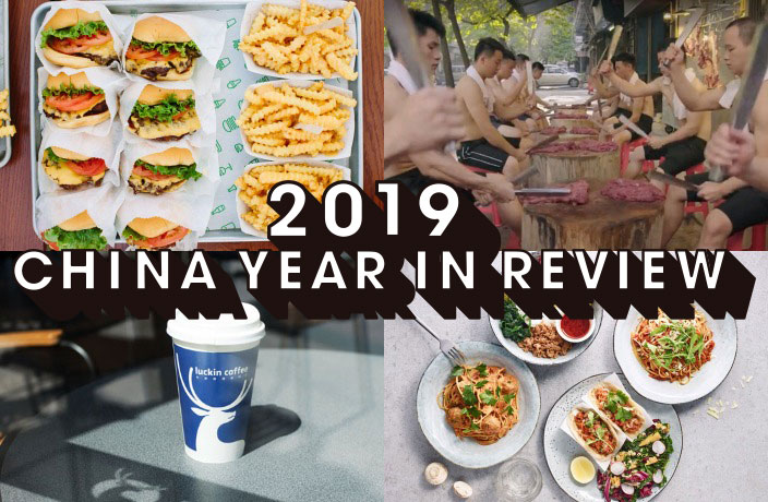 The Hot and Cold of China F&B in 2019