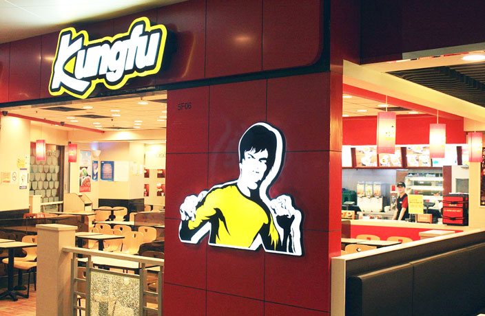 Bruce Lee's Daughter Sues Chinese Fast Food Chain