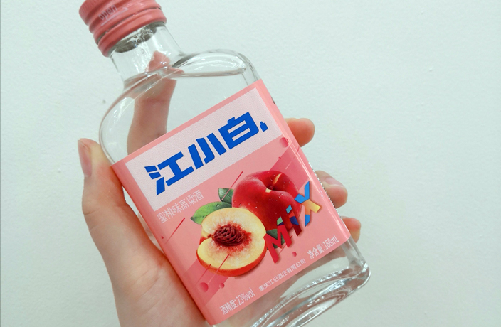 We Tried Peach and Apple Baijiu and It Tastes like Candy