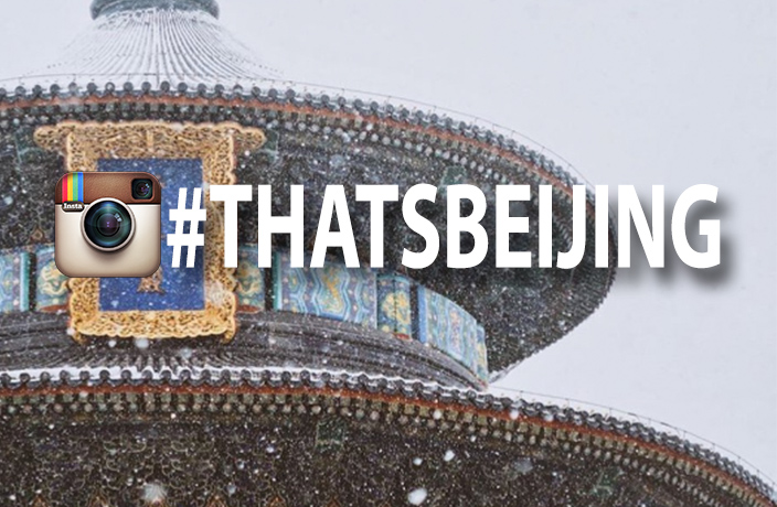 #ThatsBeijing Instagram of the Week: @_1nfinia