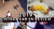 China's Top Viral Videos of 2019: Part III