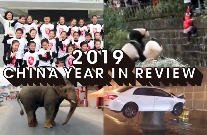 China's Top Viral Videos of 2019: Part I
