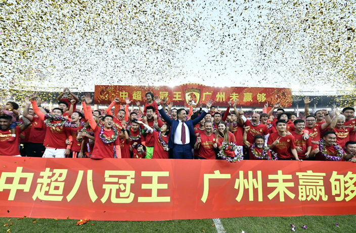 WATCH: Guangzhou Evergrande Reclaim Chinese Super League Title
