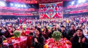 2020 Spring Festival Gala Livestream: How to Watch Online in China