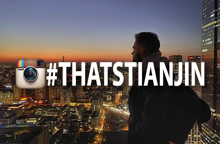 #ThatsTianjin Instagram of the Week: @evgenylyalin