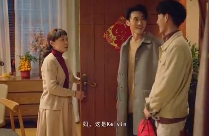 Same-Sex Couple in Alibaba's New Ad Praised