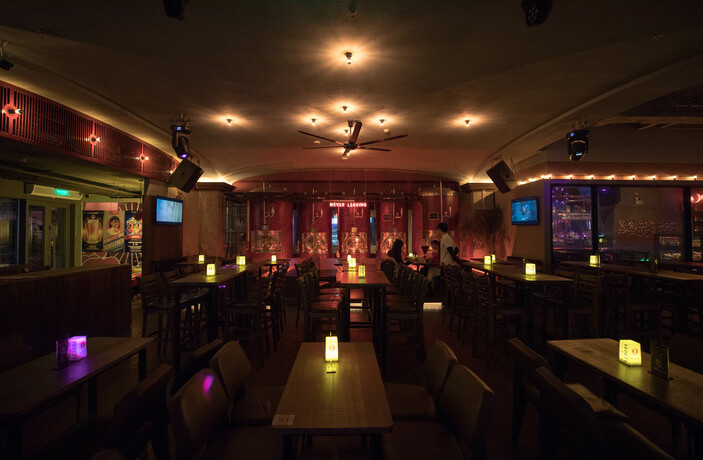 Beijing Bar Review: Lenore's