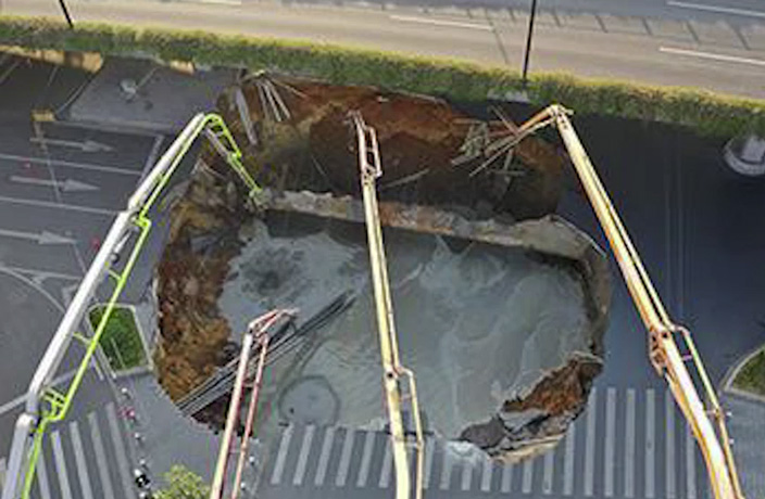 Body Found 1 Month After Sinkhole in Guangzhou, 2 Still Missing