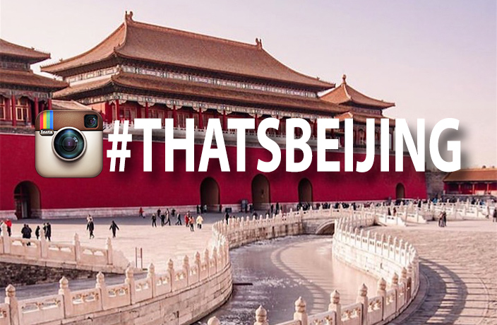 #ThatsBeijing Instagram of the Week: @wendyyxl
