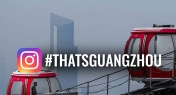 #ThatsGuangzhou Instagram of the Week: @photos.Ics