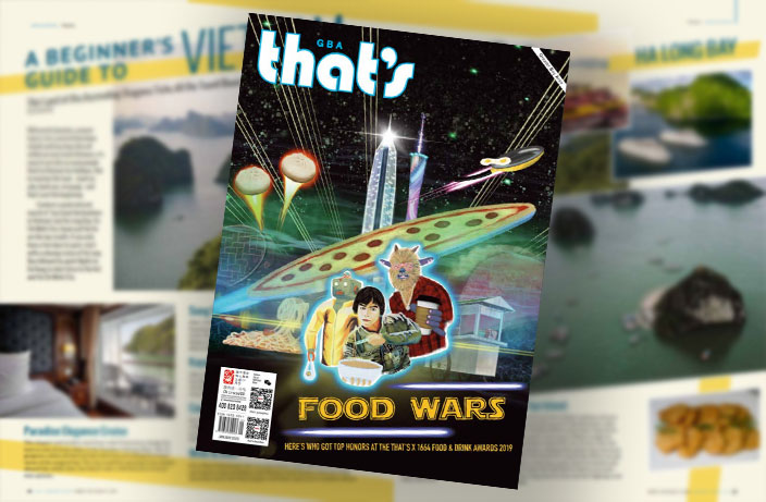 That's GBA - January 2020 Issue Out Now!