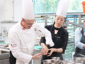 Center of Innovative & Entrepreneurial Culinary Arts and Services