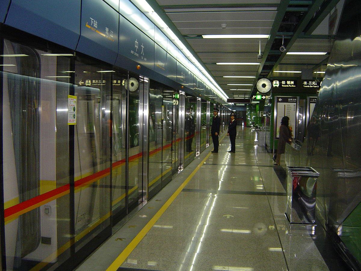 1200px-Sun_Yat-sen_University_Station_platform_at_old_Line_2_in_Guangzhou_Metro.jpg