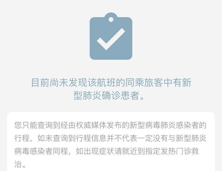 Study Estimates Actual Coronavirus Case Count in Wuhan May Be Near 76000