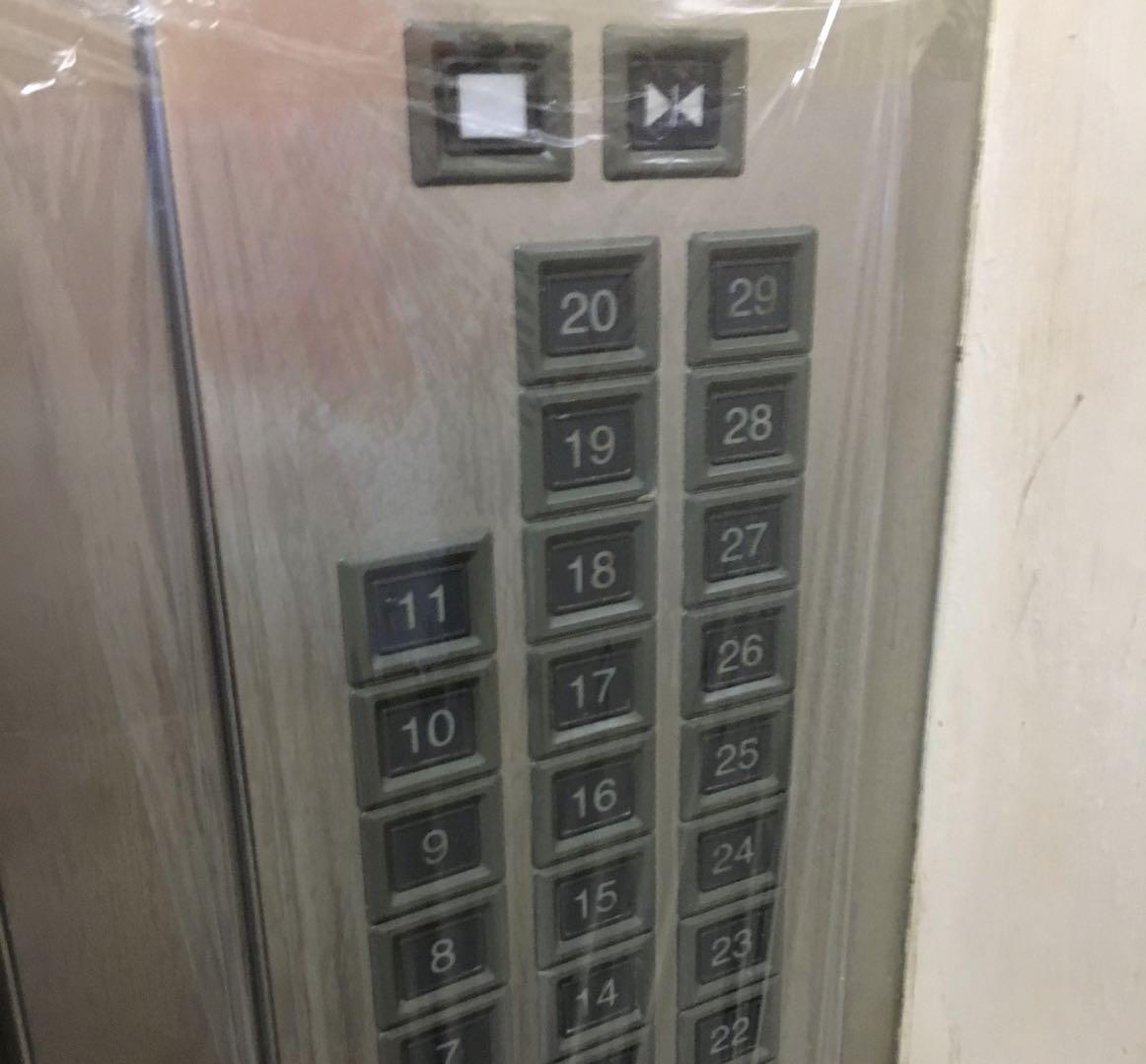 elevator-virus.jpeg