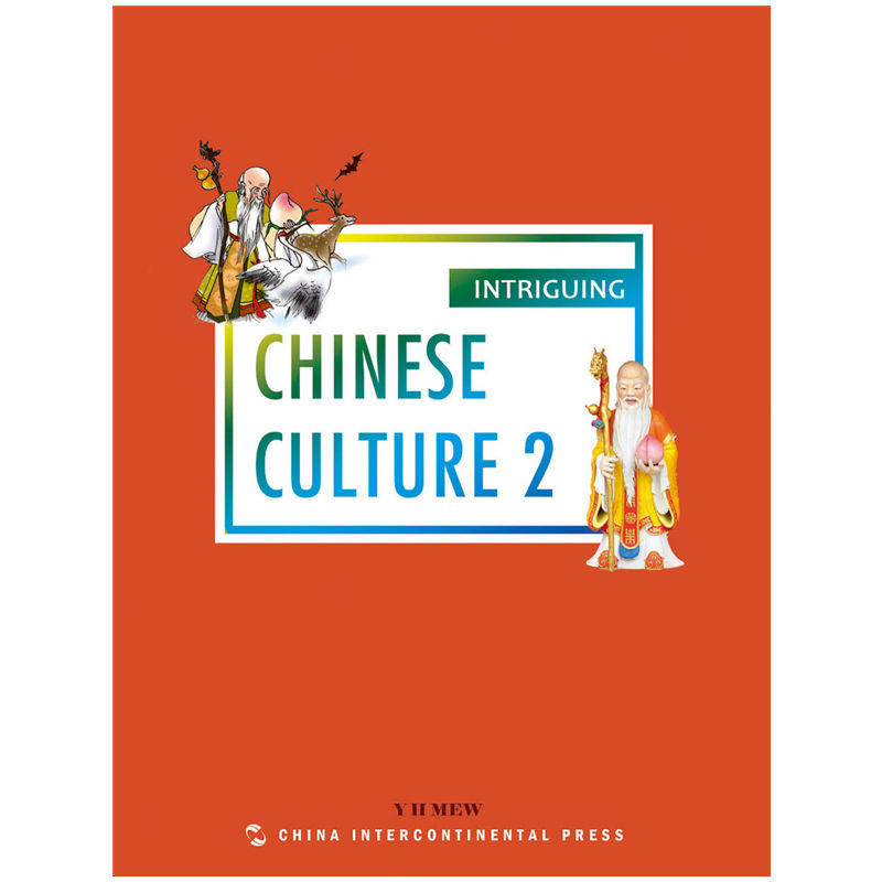 Intriguing Chinese Culture 2