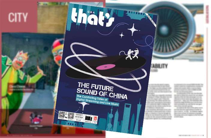 That's GBA - February 2020 Issue Out Now!