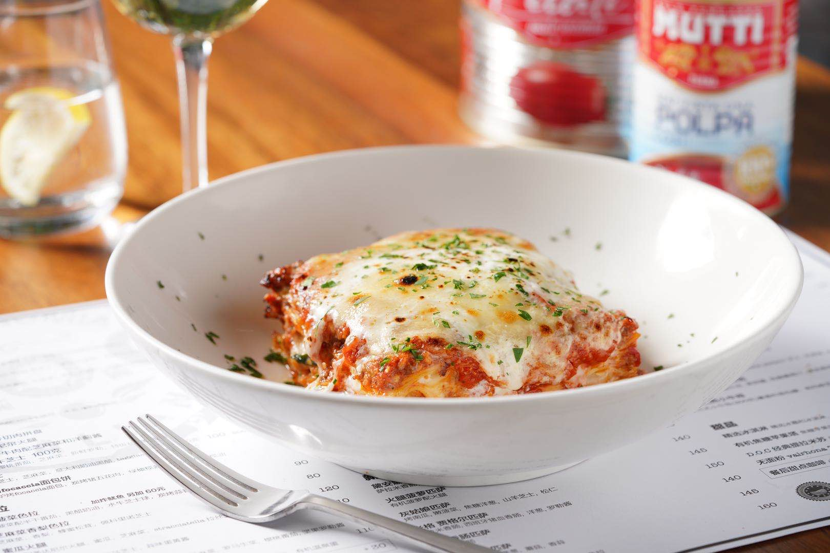 WIN! D.O.C. Family-Size Lasagna from Saucepan