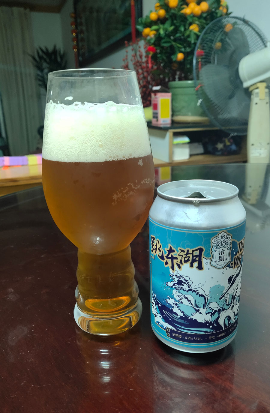 beer-glass.jpg