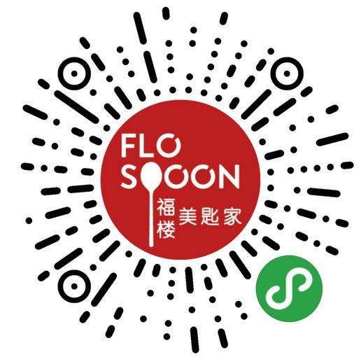 SPOON by FLO