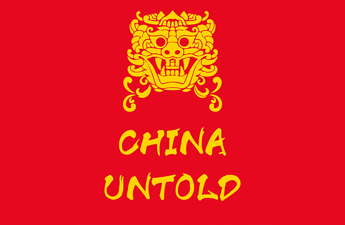 Listen to 'China Untold' Podcast