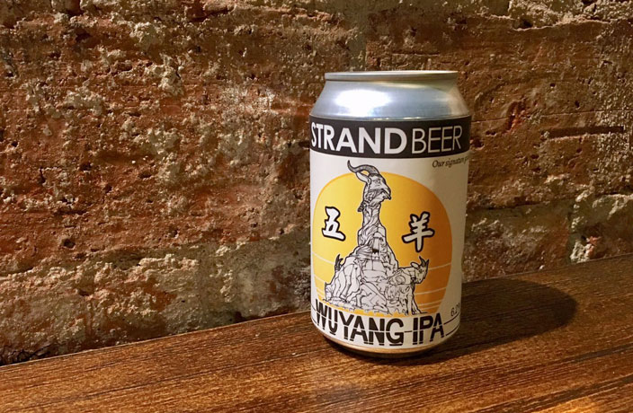 Save Big on 12 Cans of This Guangzhou-Brewed IPA Beer