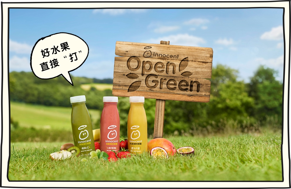 Good Fruits, Blended Together: innocent Smoothies Hit China