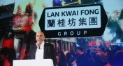 Meet Allan Zeman, Mr. Lan Kwai Fong