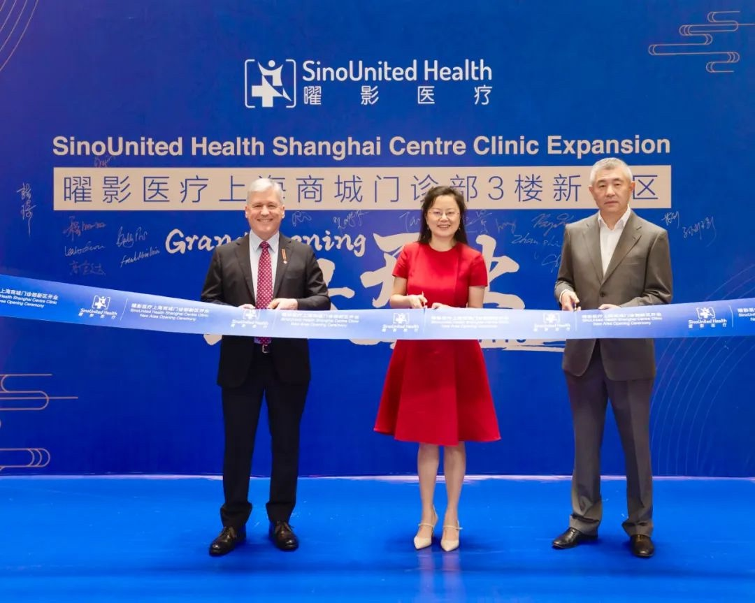 Shanghai Centre Clinic Expanded with More Medical Services