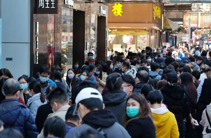 Hong Kong Sees Record-High COVID-19 Cases