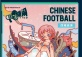 BieNao: Chinese Football Shanghai Live