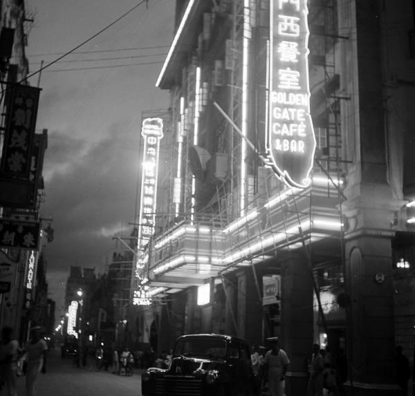 Macao-1949-3.jpg