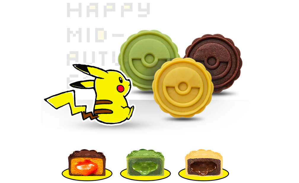 pokemon moon cakes.png