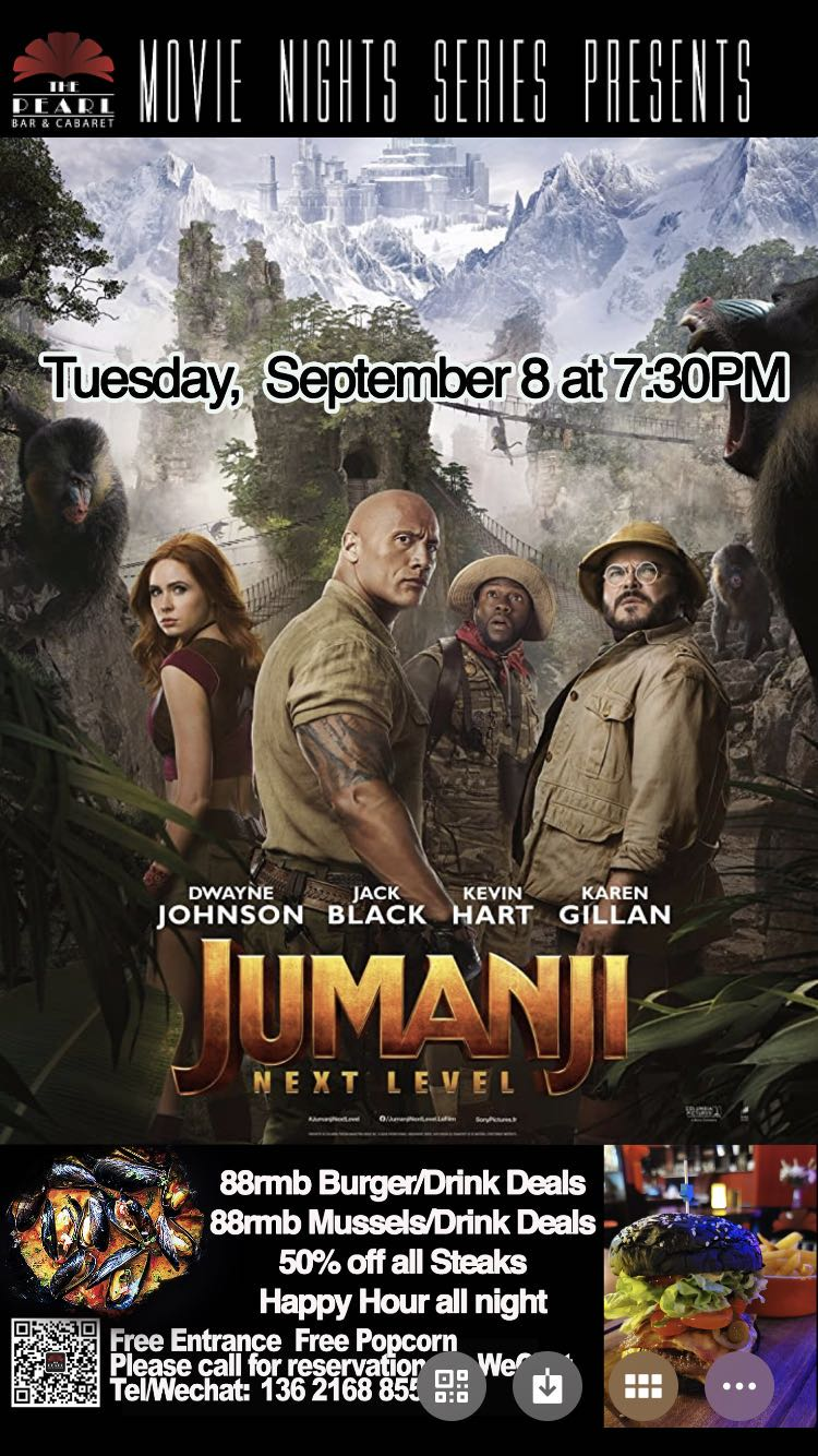 The Pearl Movie Nights Series Presents Tuesday Jumanji Welcome To The Jungle 2017 ņ³æˆ˜ä¸›æž— At The Pearl Shanghai Events That S Shanghai
