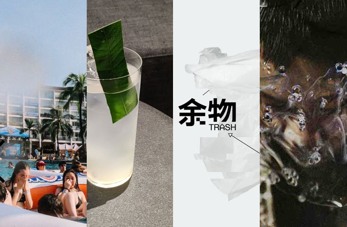 The 8 Best Things to Do This Weekend in Shenzhen