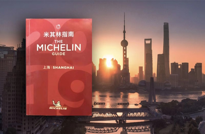 43 Restaurants Receive Stars in the 2021 Shanghai Michelin Guide