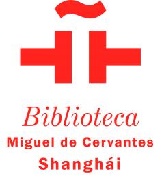 Miguel Cervantes Library