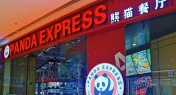 Did American Chain Panda Express Open its First China Location?