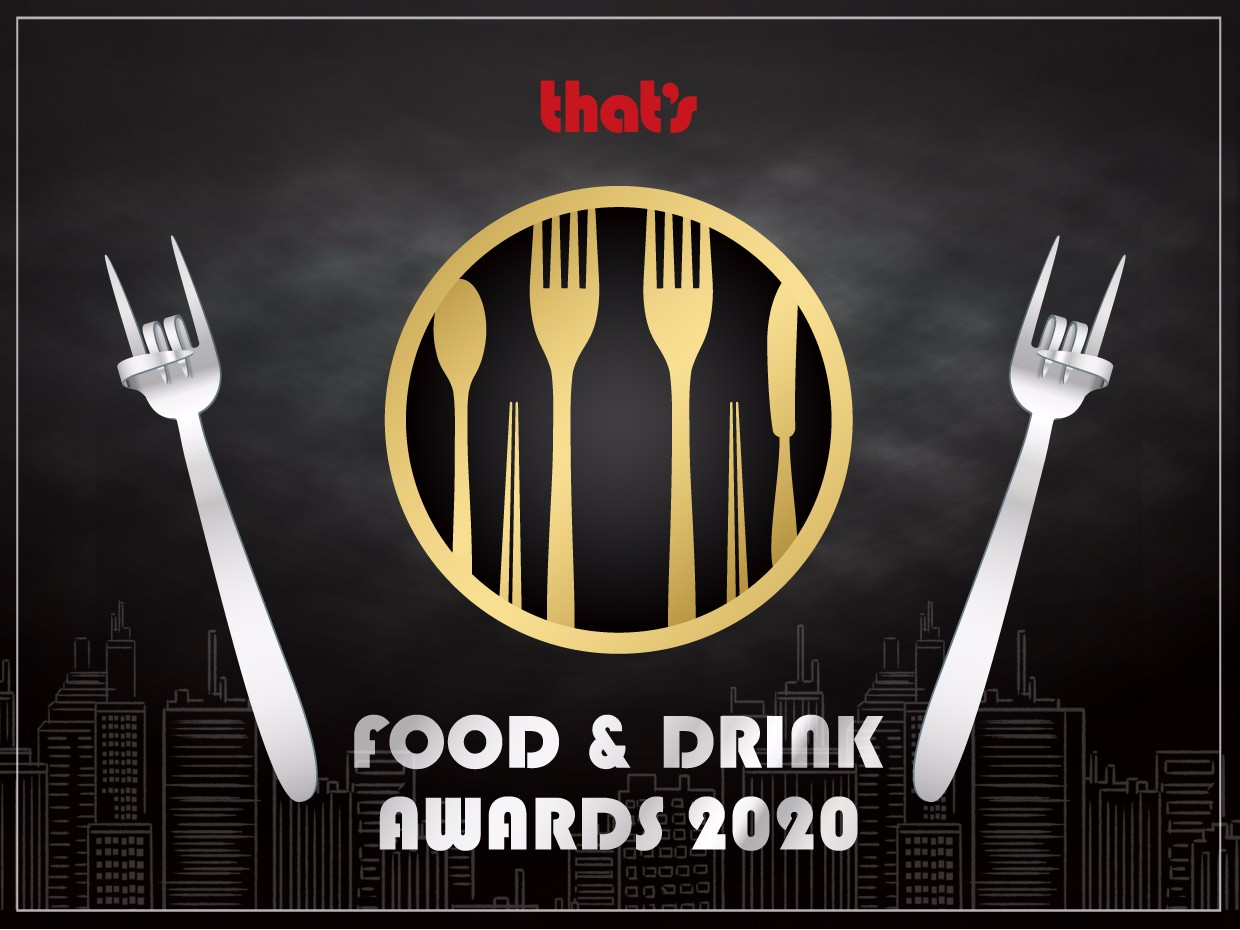 Nominate Now in the That's Beijing Food & Drink Awards!