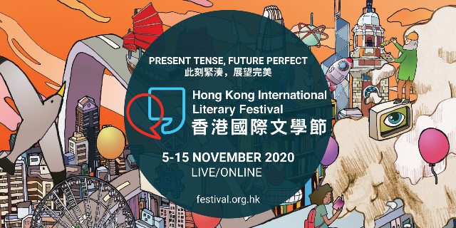 Catch the Hong Kong International Literary Festival Online