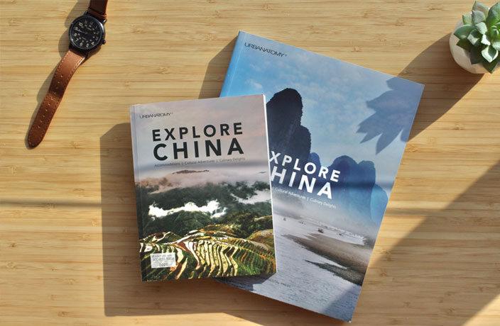 Buy Travel Guide 'Explore China'