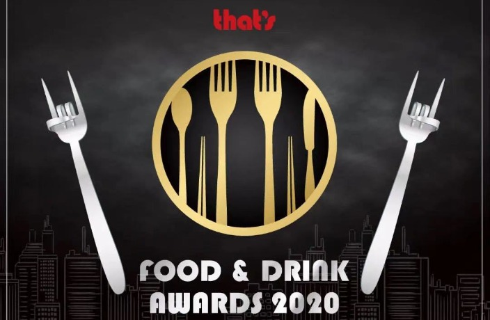 That's Beijing 2020 Food & Drink Awards Voting is Now Open!