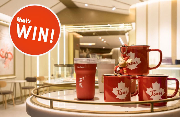 WIN! RMB200 Gift Card to Tim Hortons