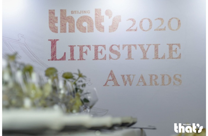That's Beijing 2020 Lifestyle Awards Winners, Plus Photos