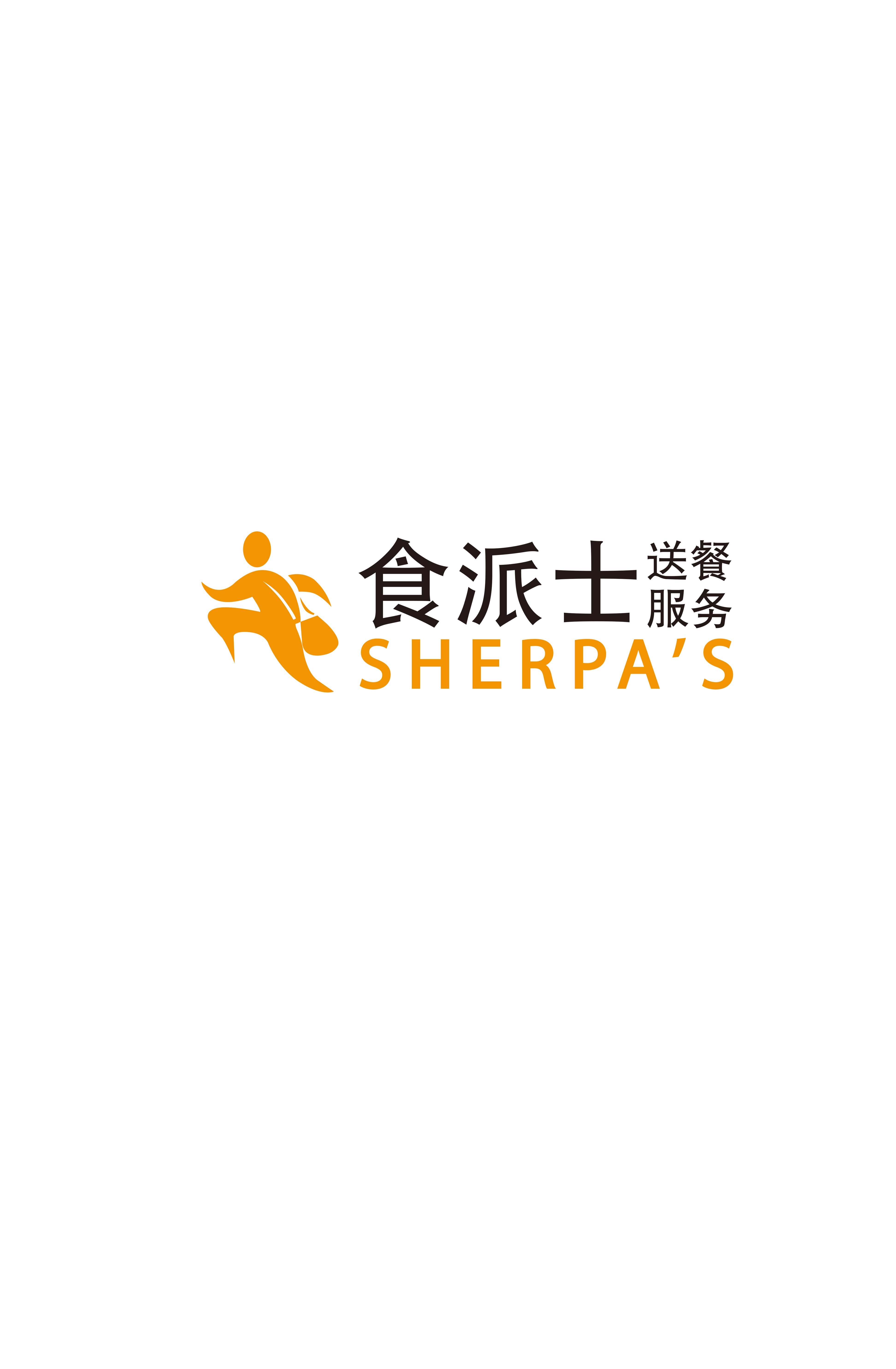 sherpa-s--special-thanks.jpg
