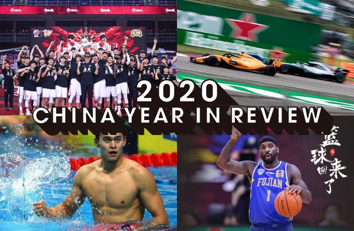 China's 10 Biggest Sports Winners and Losers in 2020