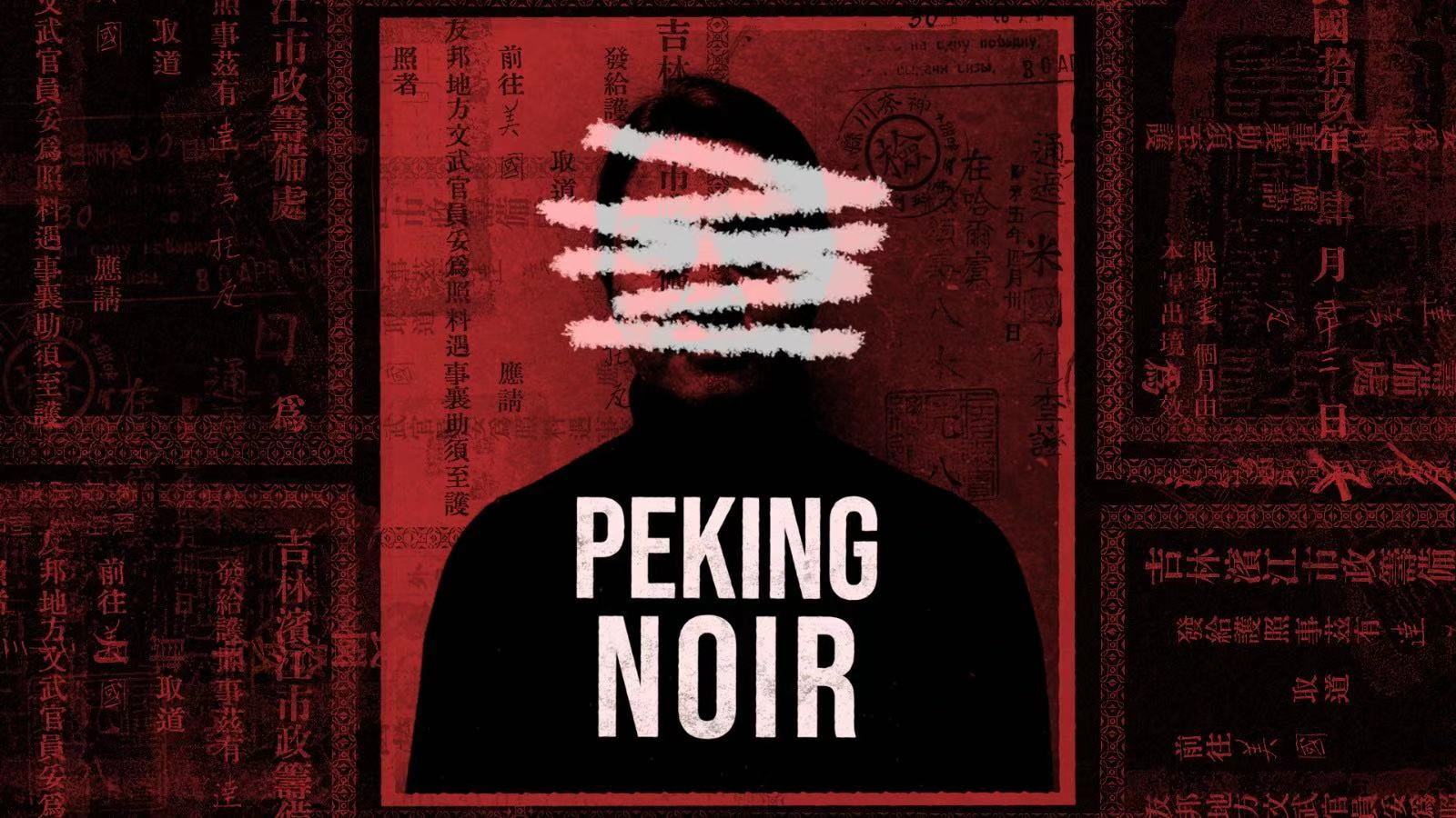 Sex, Drugs & Bank Jobs: New Paul French Drama Peking Noir