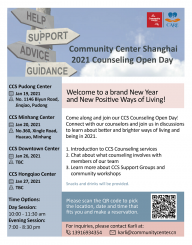 2021 CCS Counseling Open Day