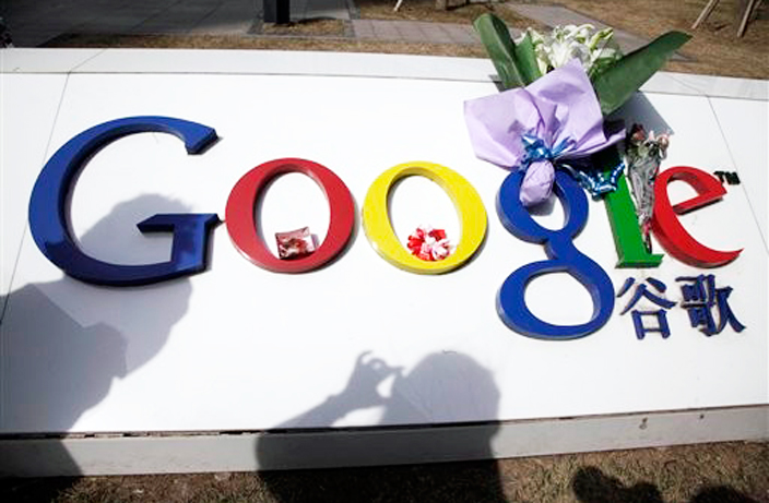 This Day in History: Google Announces Exit from China Market